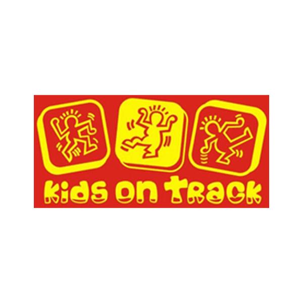 kids-on-track